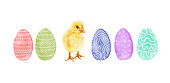 Abstract designed Easter eggs and realistic baby chicken. Original watercolor painting on white background.