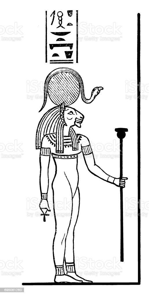 Tefnut Egyptian Goddess