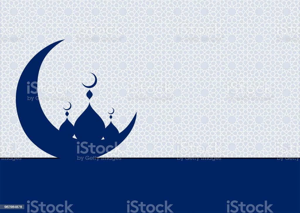 Eid Mubarak greeting card vector art illustration