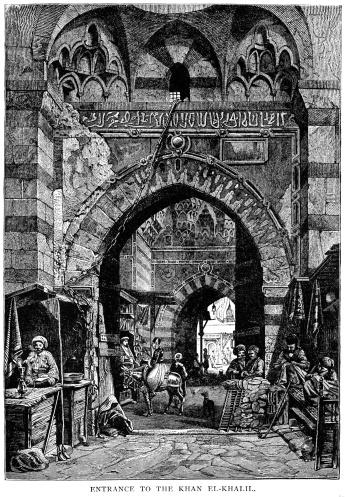Entrance to the Khan El-Khalili, Cairo, Egypt