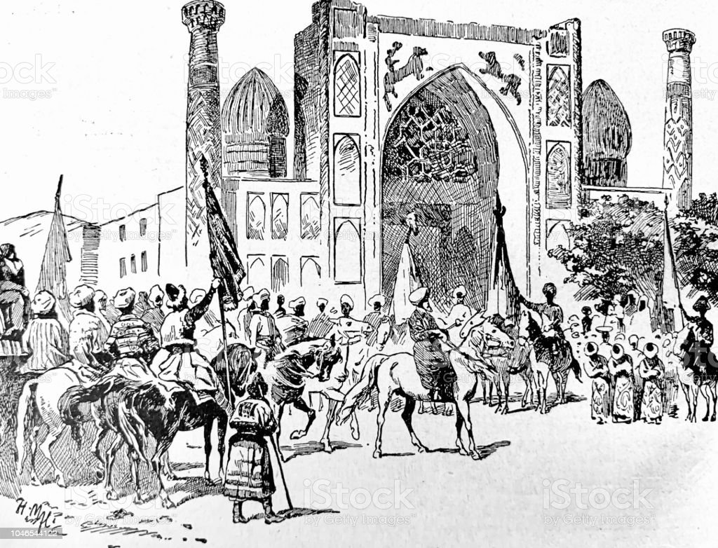 Entry of the ruler into Samarkand vector art illustration