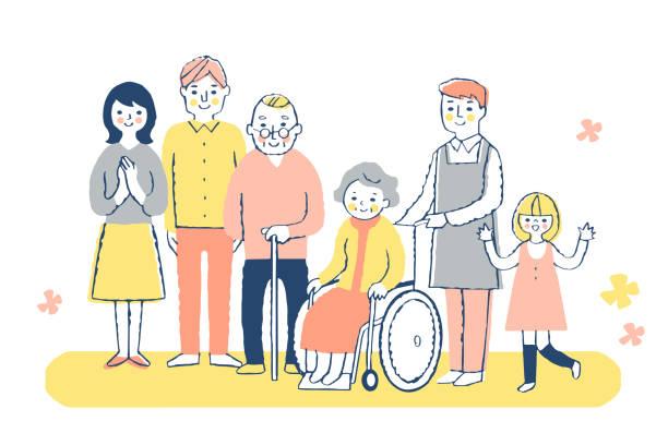 車椅子のおばあちゃんとヘルパーを持つ家族 - 家族 日本点のイラスト素材/クリップアート素材/マンガ素材/アイコン素材