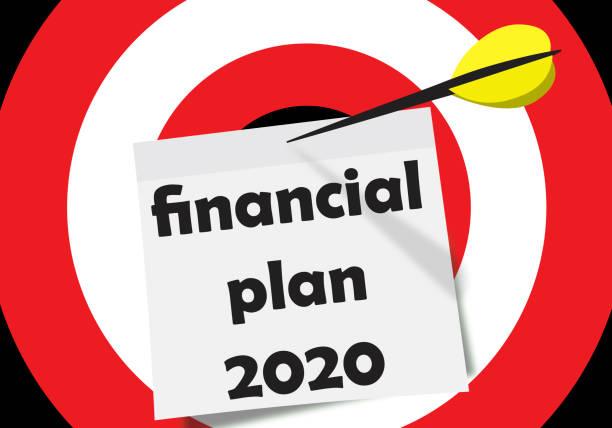 財務計畫 2020 概念向量藝術插圖