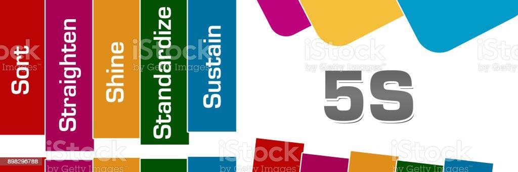 5 S カラフルなストライプ円形広場 ベクターアートイラスト