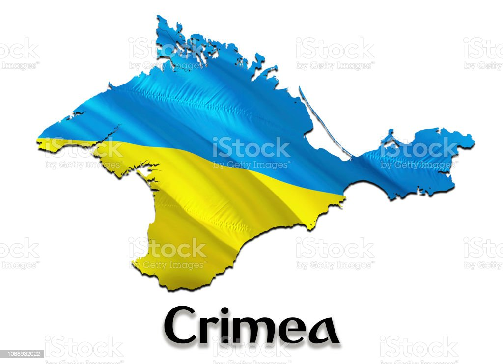 クリミア自治共和国の旗の地図3 ...