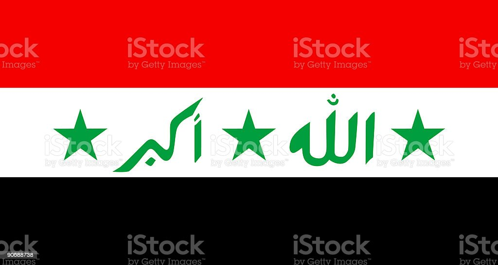 Flag of Iraq - vector version vector art illustration