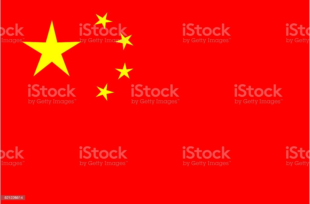 Flag of the People's Republic of China vector art illustration