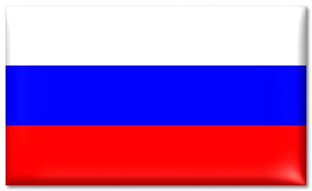 光沢のあるロシア国旗 - ロシアの国旗点のイラスト素材/クリップアート素材/マンガ素材/アイコン素材