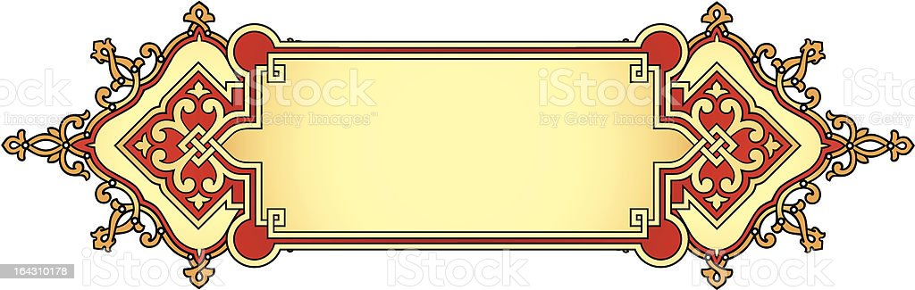 Gold and yellow banner vector royalty-free stock vector art