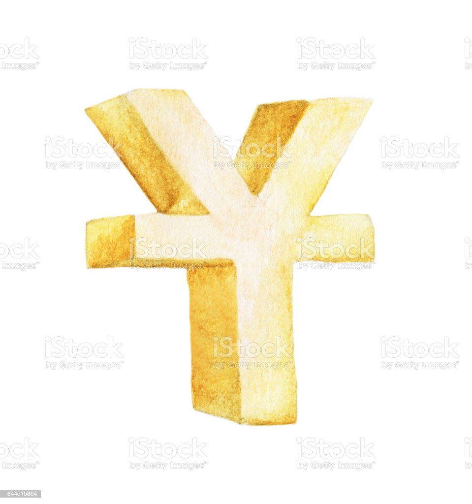 Golden sign of Chinese yuan , Watercolor illustration painting isolated on white background. vector art illustration