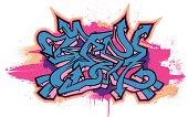 graffiti vector illustration