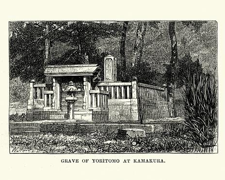 Grave of Minamoto no Yoritomo in Kamakura, Japan