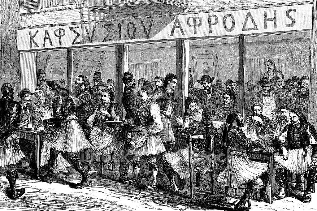 Greek Cafe royalty-free stock vector art