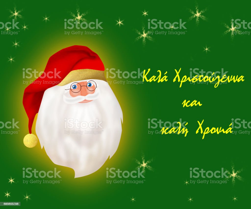 Greek Greeting Card For Christmas Stock Vector Art More Images Of
