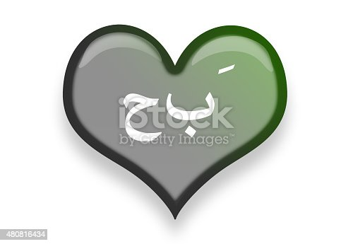 Green Heart Shape with beautiful reflections and shadows on white background.