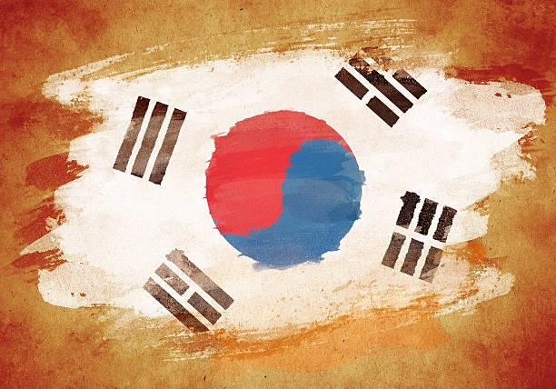 グランジ韓国の国旗 - 韓国の国旗点のイラスト素材/クリップアート素材/マンガ素材/アイコン素材