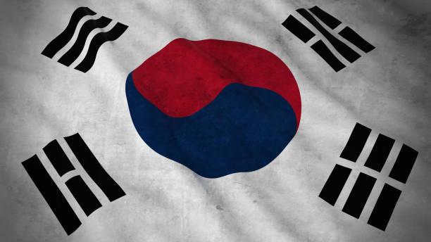 韓国 - 汚い南朝鮮国旗 3 d イラストレーションのグランジ フラグ - 韓国の国旗点のイラスト素材/クリップアート素材/マンガ素材/アイコン素材