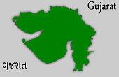 istock Gujarat -India  high detailed silhouette illustration 849805438