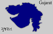 istock Gujarat -India  high detailed silhouette illustration 850639382