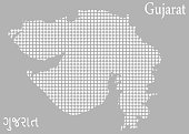 istock Gujarat (India) Map  doted type High Quality 849790840