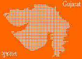 istock Gujarat(India) Map  White doted with orange background type High Quality JPEG 849784536