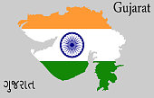 istock Gujarat map with Indian national flag illustration 850600184