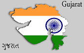 istock Gujarat map with Indian national flag illustration 850632976