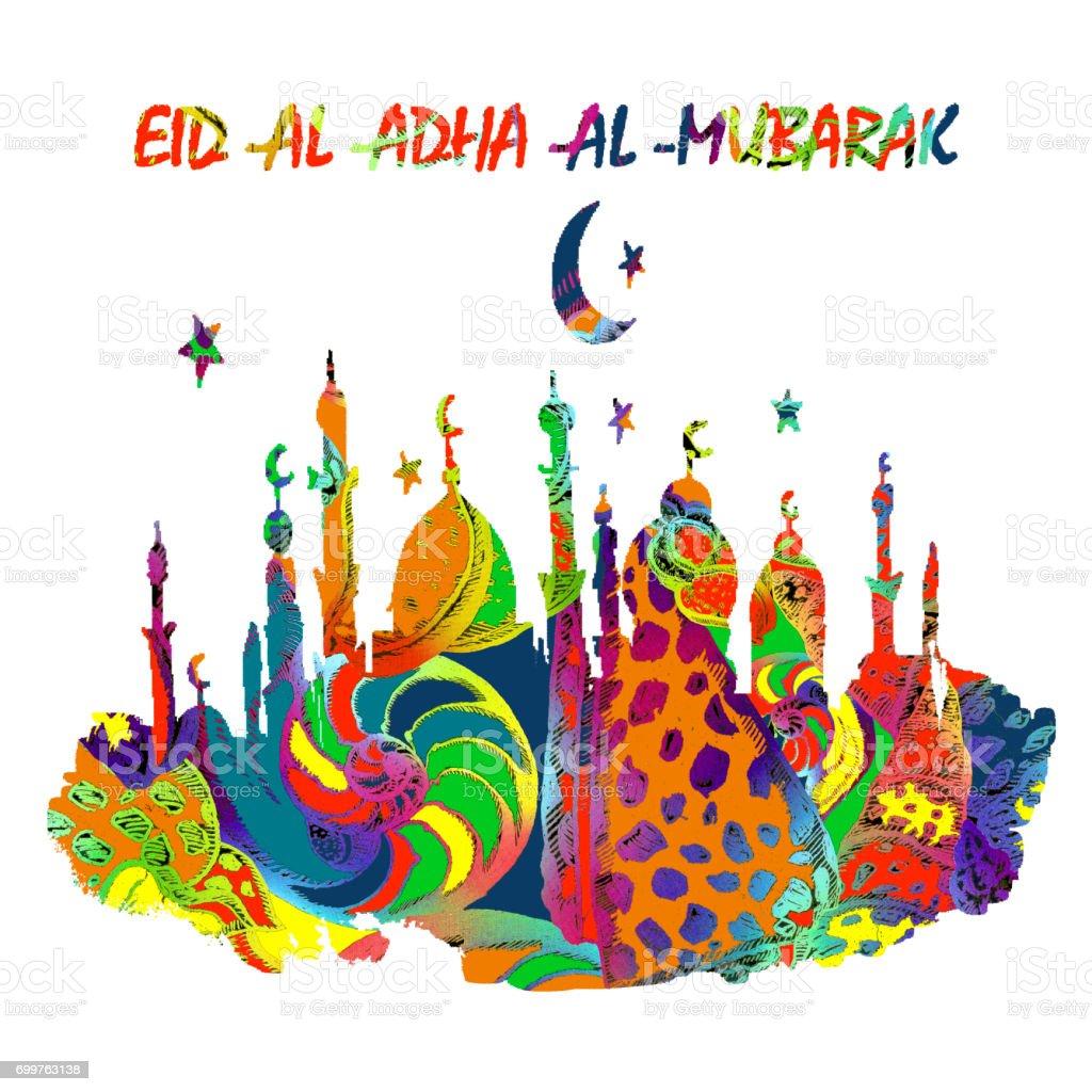 Hand Drawn Vector Ramadan Mubarak Background vector art illustration