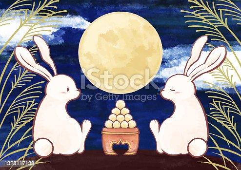 istock Handwritten Moon See Illustration Watercolor 15 Nights Full Moon Supermoon Rabbit Dumpling Background Material 1328117138