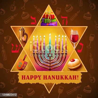 istock Happy Hannukah, Chanukah digital art illustration. Religious Jewish holiday commemorating the rededication of the Holy Temple in Jerusalem. Hebrew national celebration. Graphic clip art for web print 1249822412