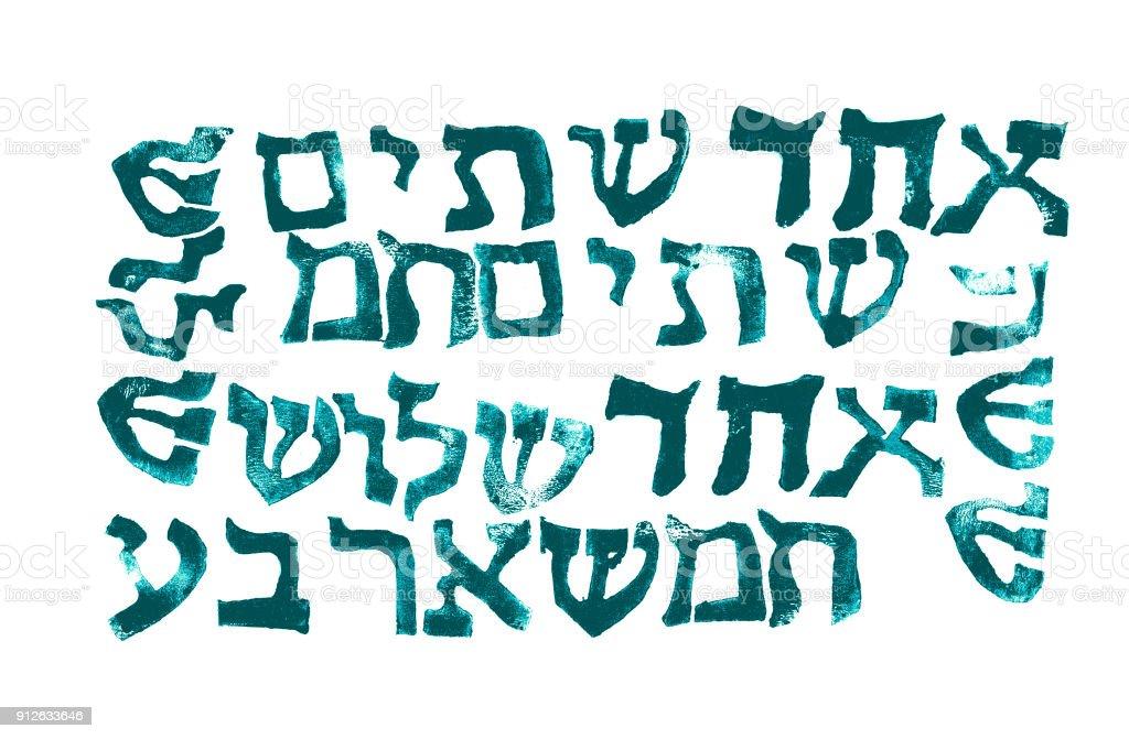 Ilustración de Fondo De Palabras Hebreas Linocut Impresión Juego De ...