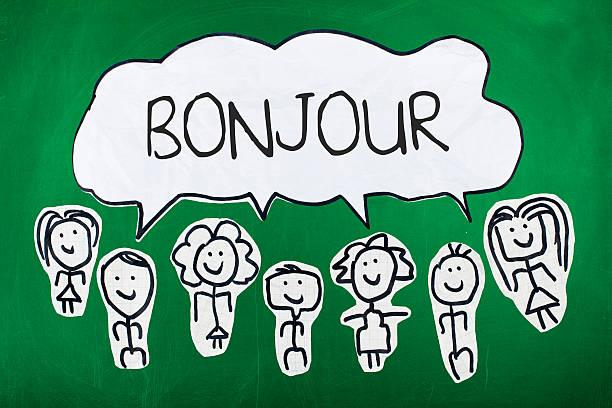こんにちは、フランス語/フランス語 bonjour の吹き出し - 語学の授業点のイラスト素材/クリップアート素材/マンガ素材/アイコン素材