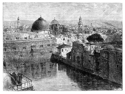 Histias pond in Jerusalem Israel
