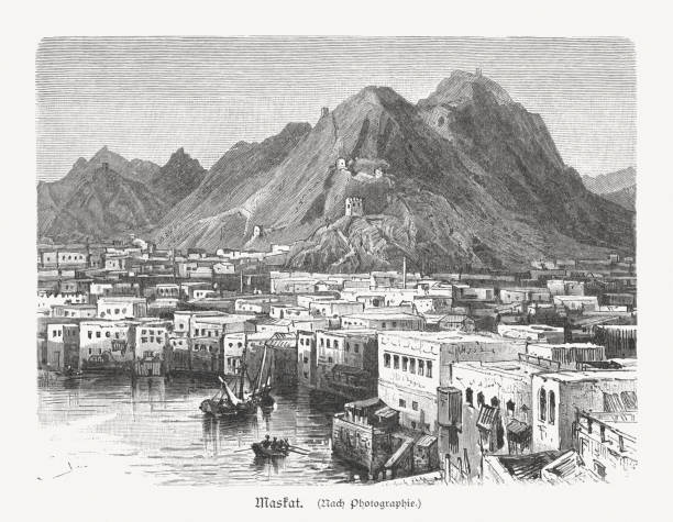 historical view of muscat, oman, wood engraving, published in 1897 - oman stock illustrations