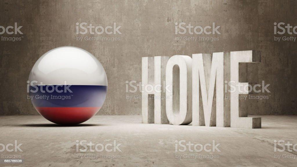 Concept de la maison concept de la maison – cliparts vectoriels et plus d'images de affaires libre de droits