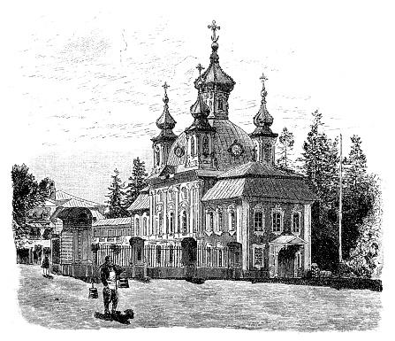 House Church in the Upper Park of Peterhof, Petrodvorets, St. Petersburg