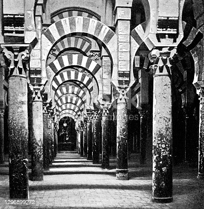 istock Hypostyle Hall at the Mosque–Cathedral of Córdoba in Córdoba, Spain - 19th Century 1296899272