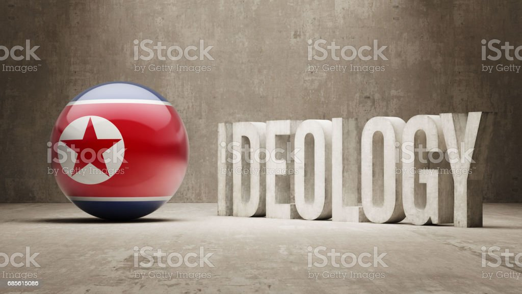 Ideology Concept royalty-free ideology concept 0명에 대한 스톡 벡터 아트 및 기타 이미지