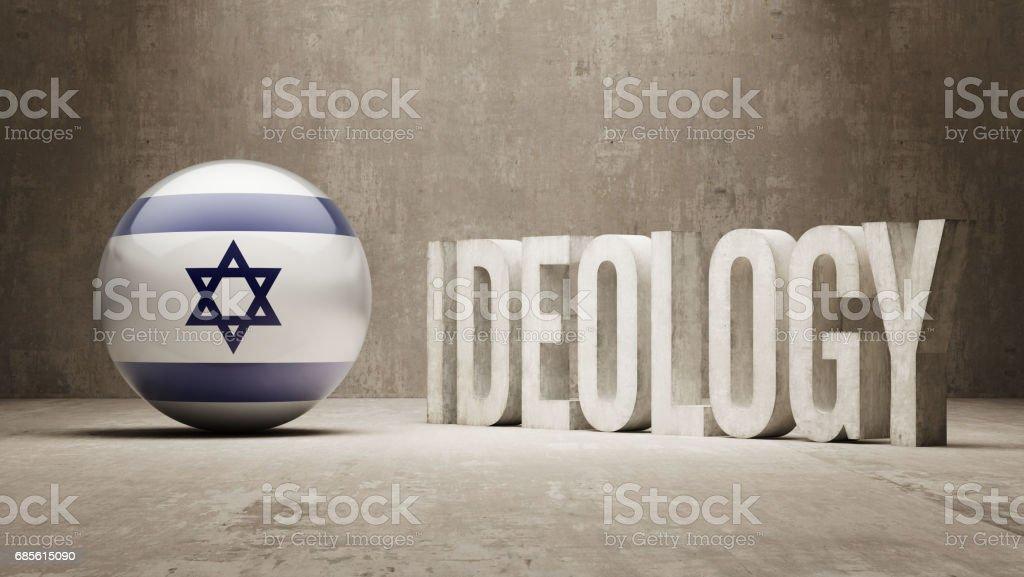 Ideology Concept royalty-free ideology concept 0명에 대한 스톡 벡터 아트 및 기타 이미지