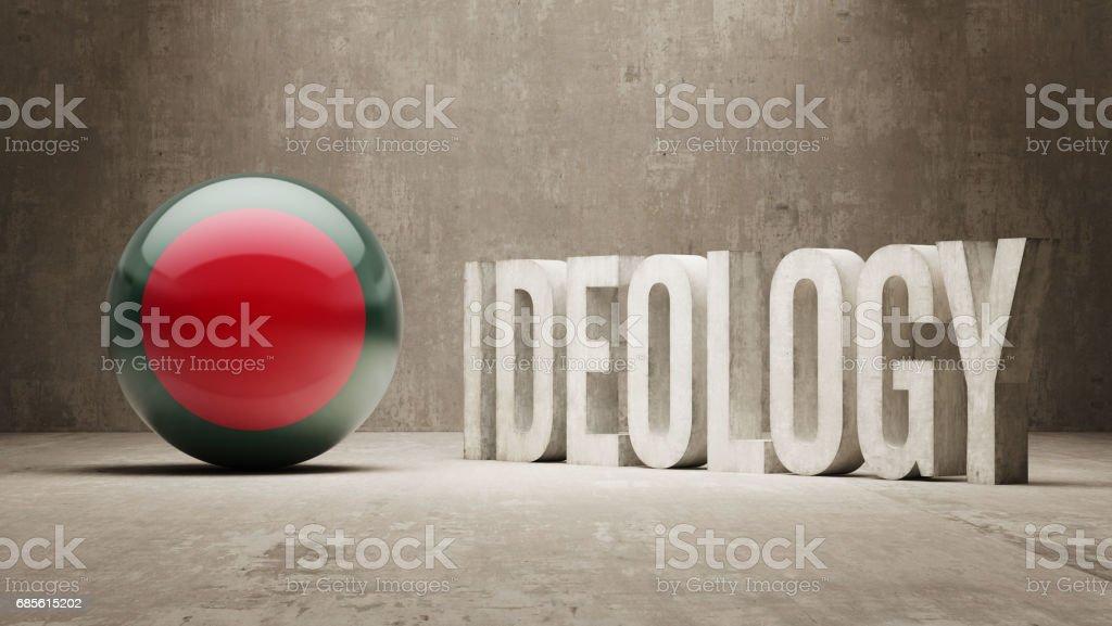 Ideology Concept 免版稅 ideology concept 向量插圖及更多 仔細考慮 圖片