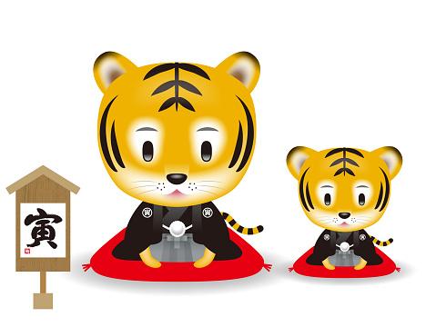 Illustration of a zodiac tiger doll.