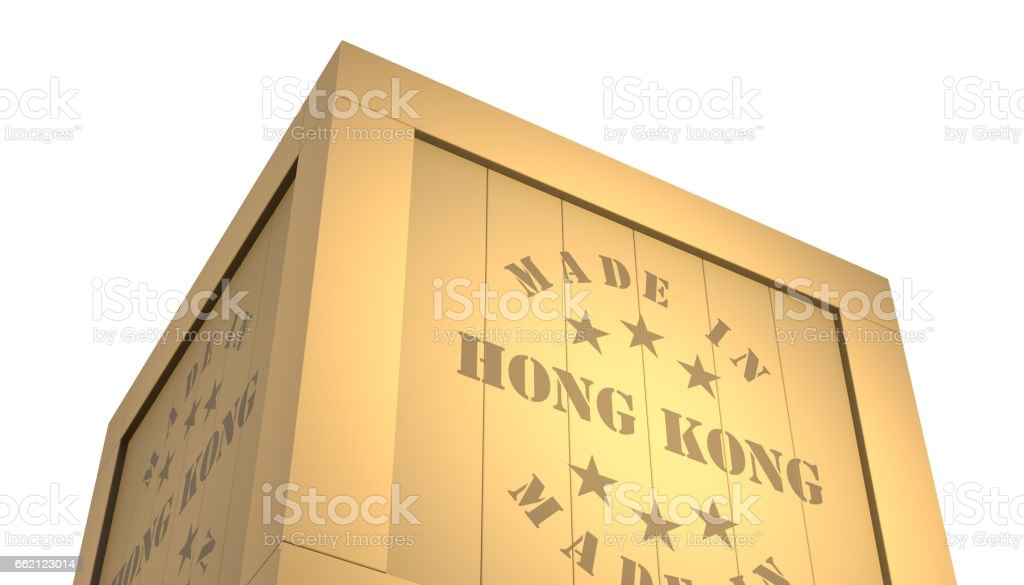 Import - Export Wooden Crate. Made in Hong Kong. 3D Illustration vector art illustration