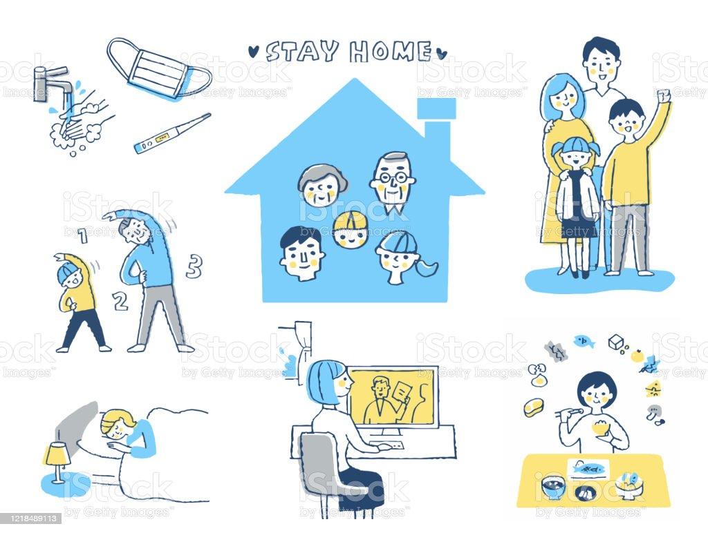 感染症予防策(外出禁止) - COVID-19のロイヤリティフリーストックイラストレーション