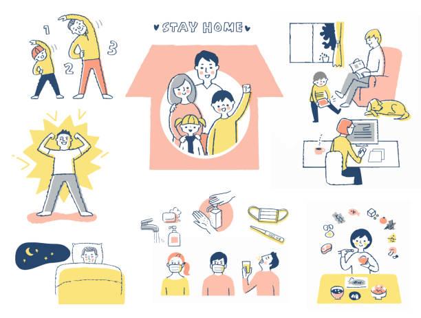 感染症予防策(外出禁止) - 家族 日本人点のイラスト素材/クリップアート素材/マンガ素材/アイコン素材