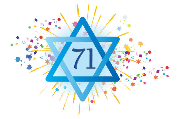 israel 71 independence day celebration, may 8 2019, yom ha'atzmaut - israel independence day stock illustrations, clip art, cartoons, & icons