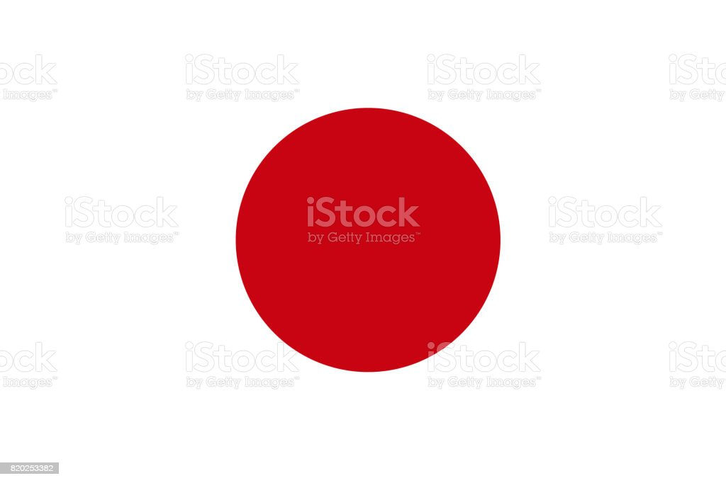 Japan National Flag Illustration Symbol Stock Vector Art More