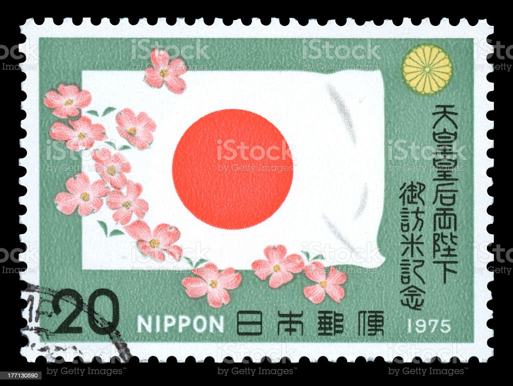 japan postage stamp japanese flag stock vector art 177130590 istock