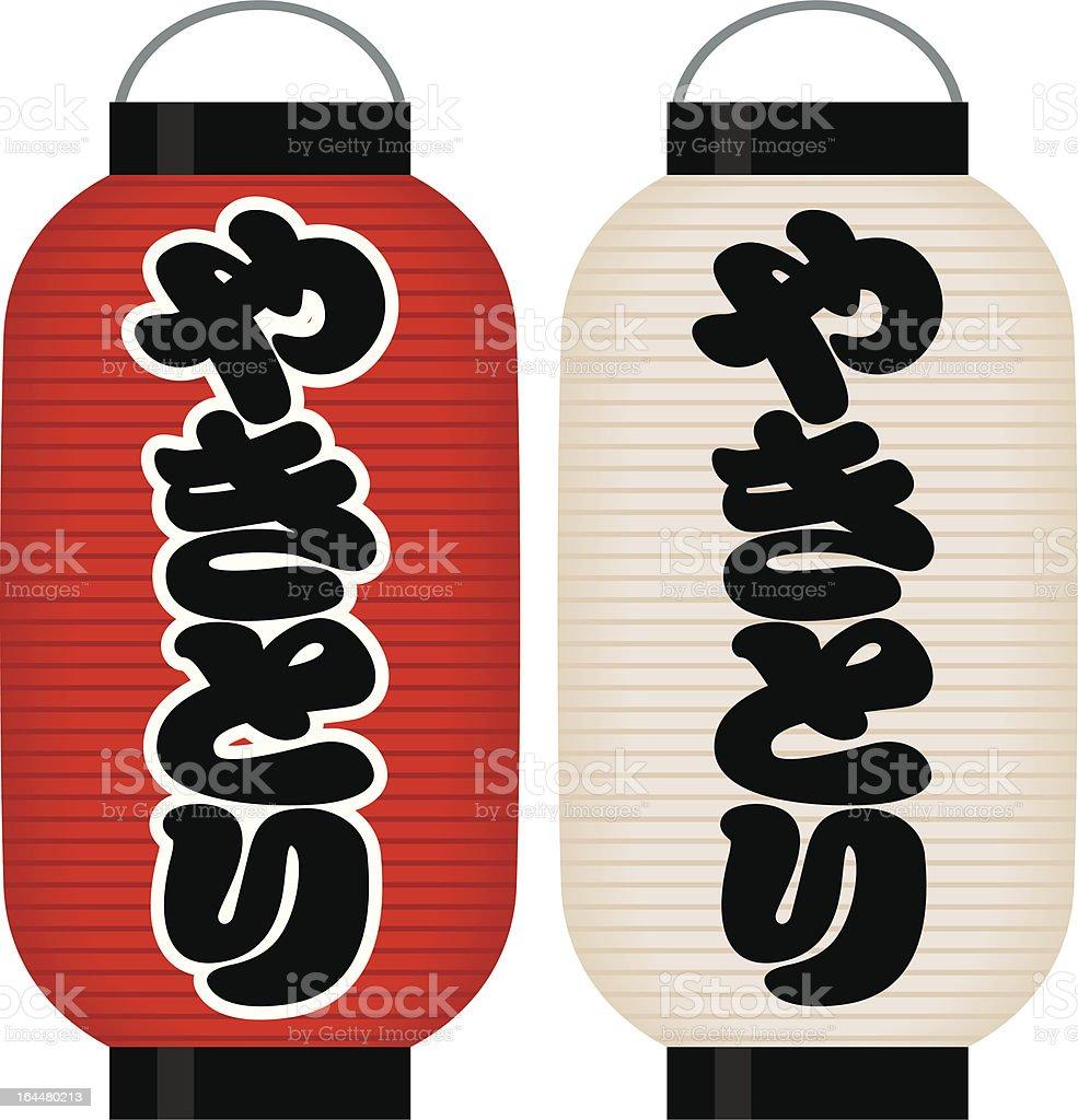 japanese paper lantern yakitori shop signs vector art illustration