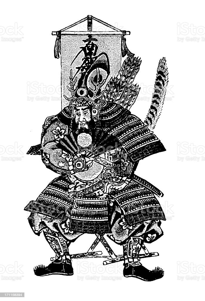Japanese Samurai Warrior In Traditional Armour
