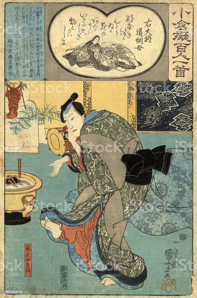 Japanese Woodblock Kuniyoshi, Print Kabuki Actor vector art illustration